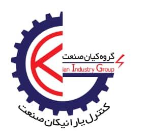 پشتیبانی و خدمات در گروه کیان صنعت